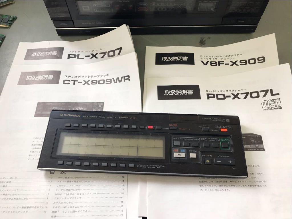 Pioneer パイオニア PD-X707L CT-X909WR VSA-X707 CU-VSA001 セット 通電のみ_画像2