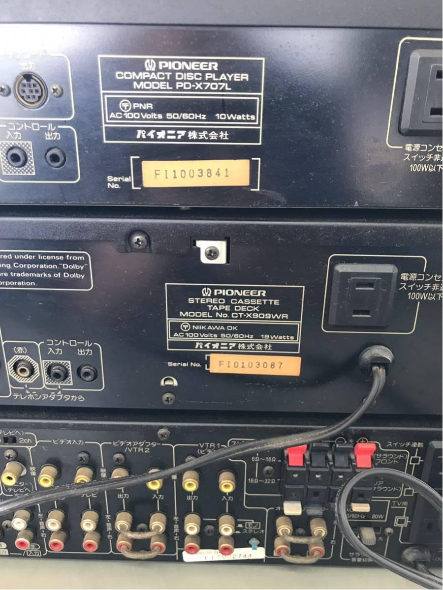 Pioneer パイオニア PD-X707L CT-X909WR VSA-X707 CU-VSA001 セット 通電のみ_画像7