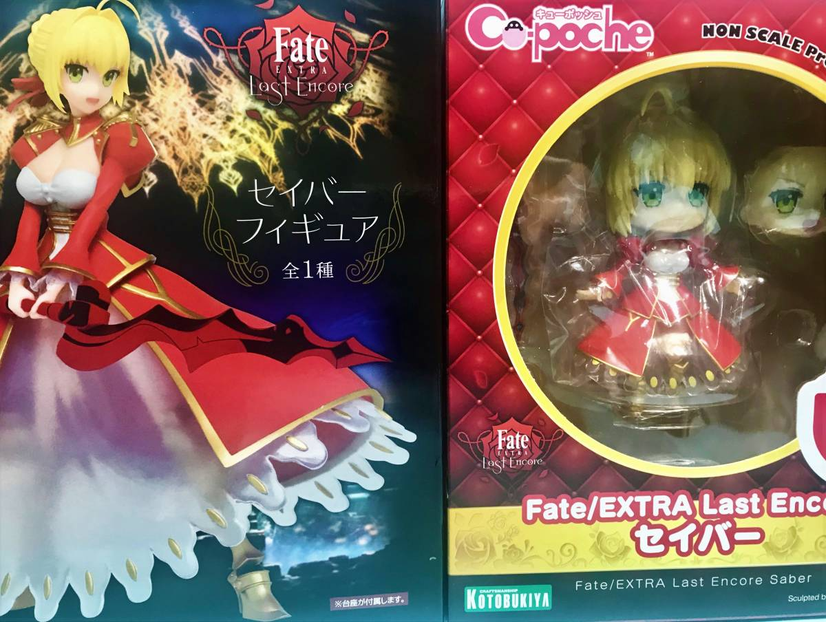 Fate/EXTRA Last Encore セイバー コトブキヤ キューボッシュ & TAITO プライスフィギュアー セット未開封品