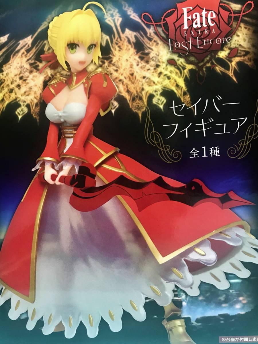 Fate/EXTRA Last Encore セイバー コトブキヤ キューボッシュ & TAITO プライスフィギュアー セット未開封品_画像3