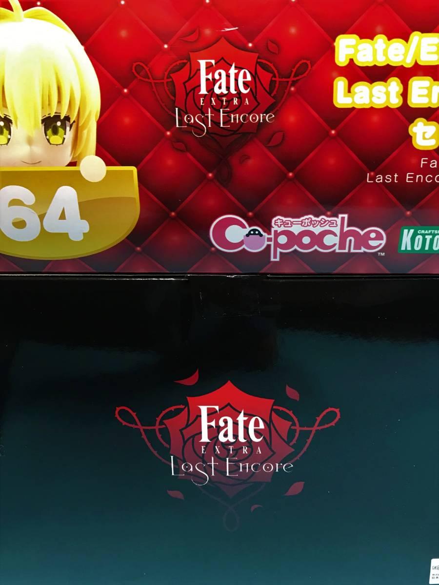 Fate/EXTRA Last Encore セイバー コトブキヤ キューボッシュ & TAITO プライスフィギュアー セット未開封品_画像5