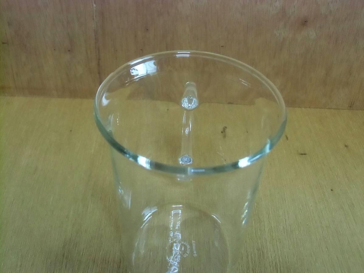 ドイツ JENAER GLAS イエナグラス カップ 5客セット BAUHAUS 耐熱ガラス バウハウス マグカップ ティーカップ コーヒーカップ 19521_画像5