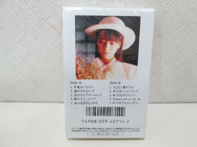 未開封カセット 河合その子 「その子/SONOKO」SONOKO KAWAI おニャン子クラブ_画像2