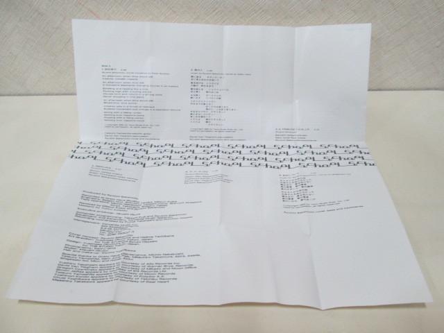 カセット 坂本龍一 「音楽図鑑」Ryuichi Sakamoto YMO_画像5
