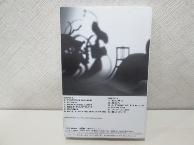カセット 坂本龍一 「音楽図鑑」Ryuichi Sakamoto YMO_画像2