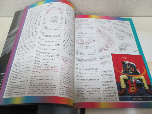 X JAPAN ファンクラブ FC会報 X-PRESS 5冊 YOSHIKI/ TOSHI/ HIDE/ PATA/ HEATH_画像6