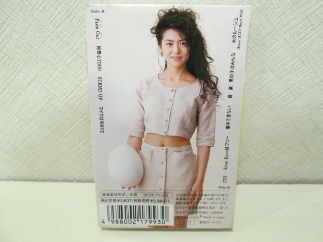 1989年 希少 カセット 小泉今日子「KOIZUMI IN THE HOUSE/コイズミ・イン・ザ・ハウス」 Kyoko Koizumi _画像2