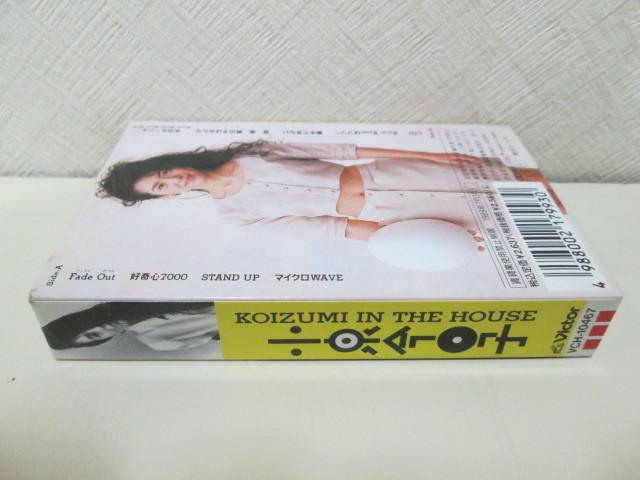 1989年 希少 カセット 小泉今日子「KOIZUMI IN THE HOUSE/コイズミ・イン・ザ・ハウス」 Kyoko Koizumi _画像4