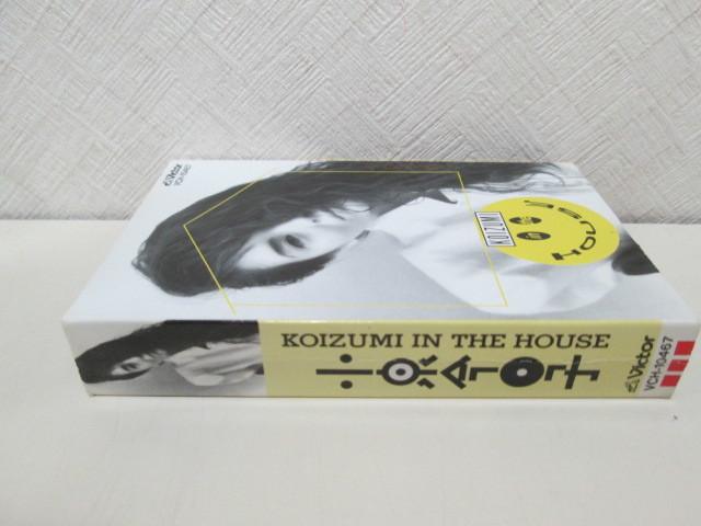 1989年 希少 カセット 小泉今日子「KOIZUMI IN THE HOUSE/コイズミ・イン・ザ・ハウス」 Kyoko Koizumi _画像3