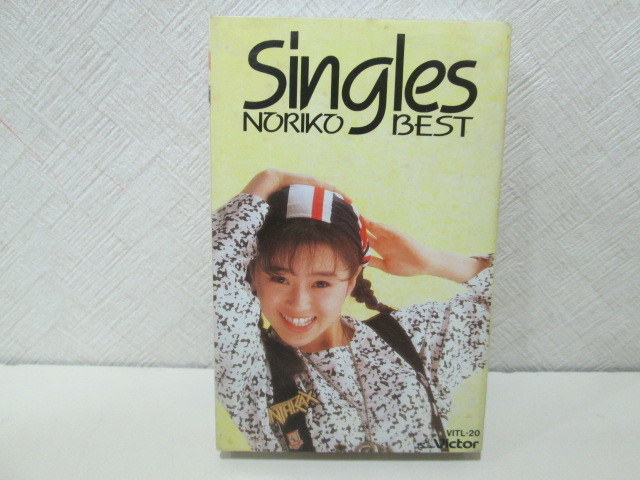 カセット 酒井法子 「Singles Noriko Best/シングルズ・ノリコ・ベスト」Noriko Sakai