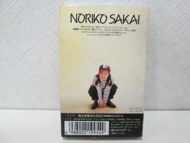 カセット 酒井法子 「Singles Noriko Best/シングルズ・ノリコ・ベスト」Noriko Sakai_画像2