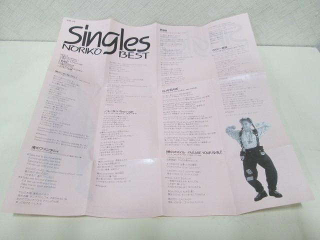 カセット 酒井法子 「Singles Noriko Best/シングルズ・ノリコ・ベスト」Noriko Sakai_画像5