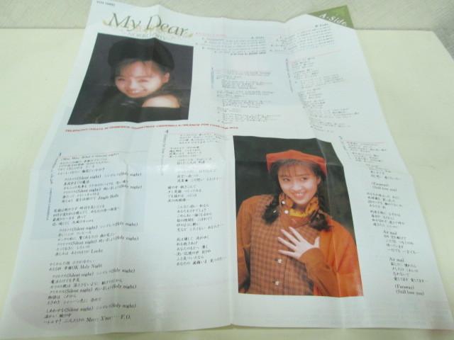 カセット 酒井法子 「NORIKO Part Ⅴ My Dear/マイ・ディア」Noriko Sakai_画像5
