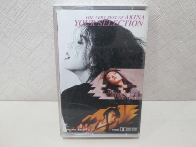 1993年 希少カセット 中森明菜 「ユア・セレクション/YOUR SELECTION VERY BEST OF AKINA」Akina Nakamori