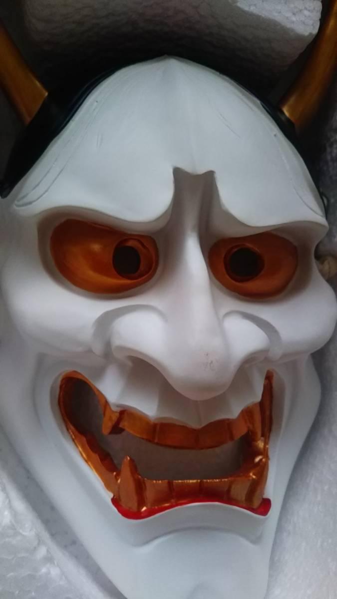 【送料無料】即決 迫力 高級 リアル 般若 白 お面 ホラー鬼日本伝統マスク重量感歌舞伎能面飾りインテリア魔除け飾りコスプレ防犯対策など_画像7