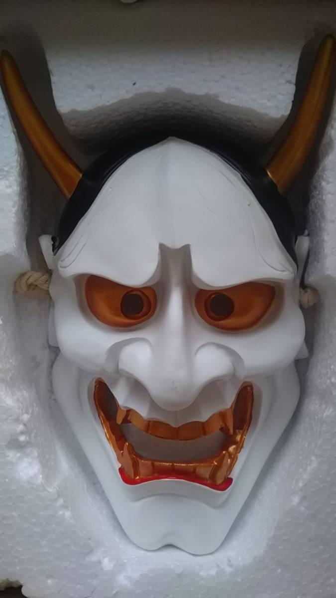 【送料無料】即決 迫力 高級 リアル 般若 白 お面 ホラー鬼日本伝統マスク重量感歌舞伎能面飾りインテリア魔除け飾りコスプレ防犯対策など_画像9