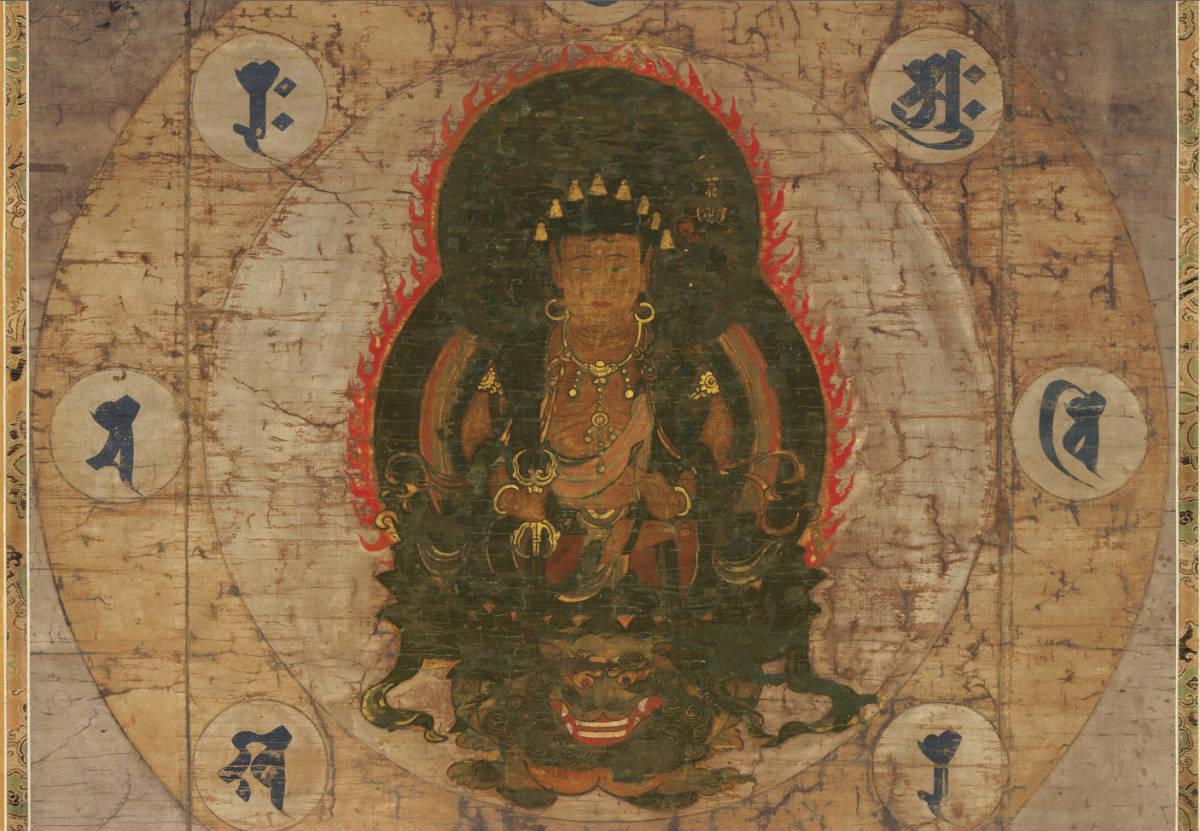 【大和軒】古美術品 /仏教美術 /仏画『八字曼荼羅』肉筆保証 /珍藏品 /本物 稀少!_画像3