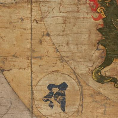 【大和軒】古美術品 /仏教美術 /仏画『八字曼荼羅』肉筆保証 /珍藏品 /本物 稀少!_画像7