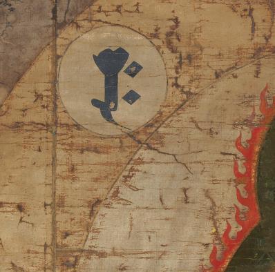 【大和軒】古美術品 /仏教美術 /仏画『八字曼荼羅』肉筆保証 /珍藏品 /本物 稀少!_画像6