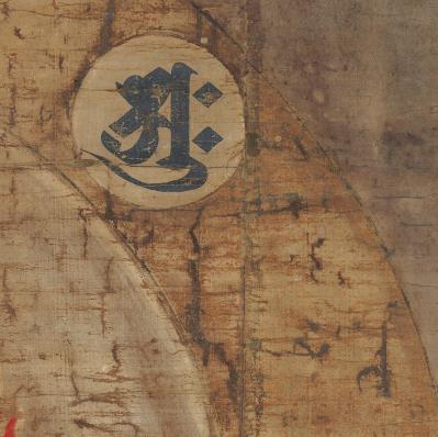 【大和軒】古美術品 /仏教美術 /仏画『八字曼荼羅』肉筆保証 /珍藏品 /本物 稀少!_画像5