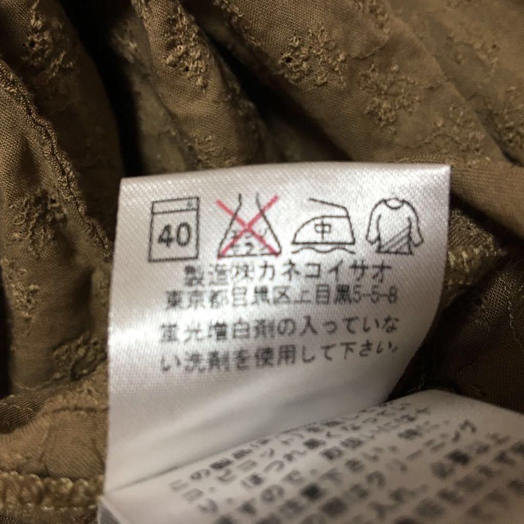KANEKO ISAO ノースリーブワンピース ロング 薄茶 レース生地 綿 _画像9