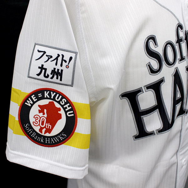 [ charity ] Fukuoka SoftBank Hawks Akashi player 19 uniform