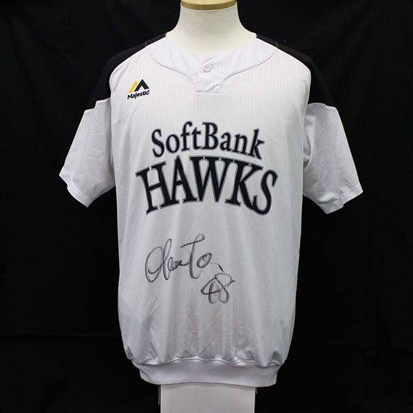 [ charity ] Fukuoka SoftBank Hawks Okamoto . hand practice for T-shirt ( Home short sleeves )