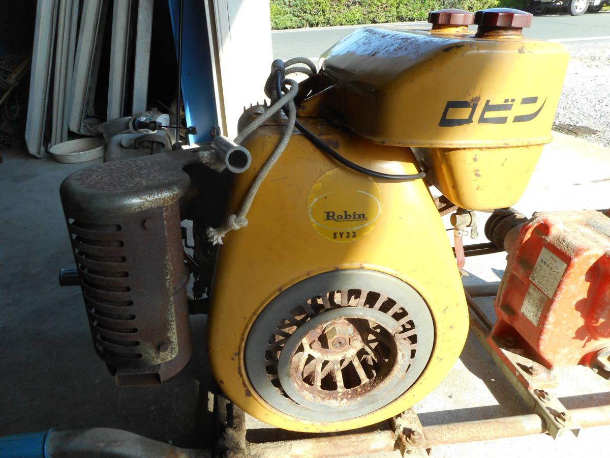 ロビン エンジン ROBIN EY33