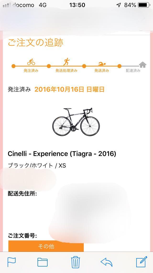 Cinelli チネリ experience フレームセット エクスペリエンス サイズXS 未使用_画像8