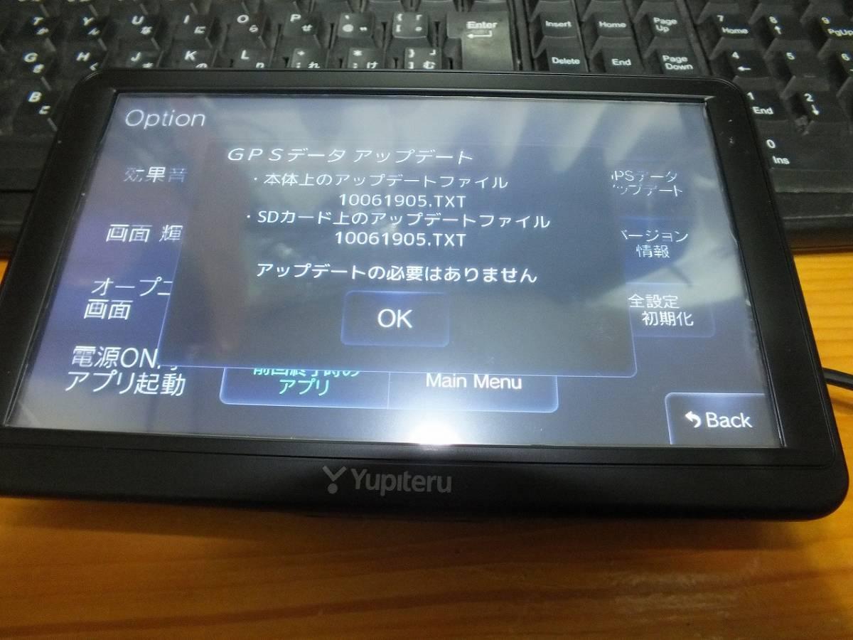 ユピテル カーナビ 7.0型 12セグフルセグ YPF7300 未使用OP-AFSフルセグ用フィルムアンテナ USBホストケーブル 最新オービスデータ_画像2