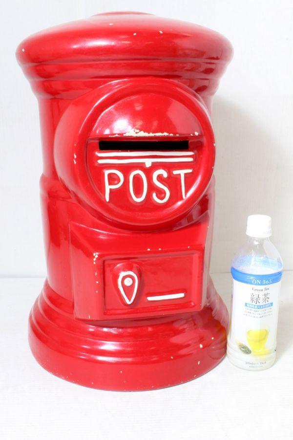 非売品/特大 郵便局 赤色 ポスト型 貯金箱 ゆうちょ 風水 ノベルティ 46cm_画像9