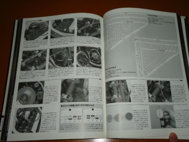 ZZ-R 1100、ZZR、メンテナンス、整備、パーツ リスト カタログ、カスタム。検 カワサキ、水冷、GPZ 900R_画像7