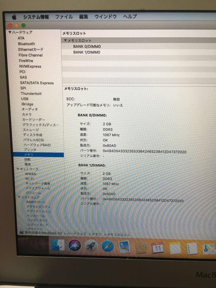 ★送料無料★美品&バッテリー新品 Apple MacBook Air Late2010 11.6インチ CPU Core 2 Duo 1.6GHz メモリ 4GB SSD 240GB_画像5