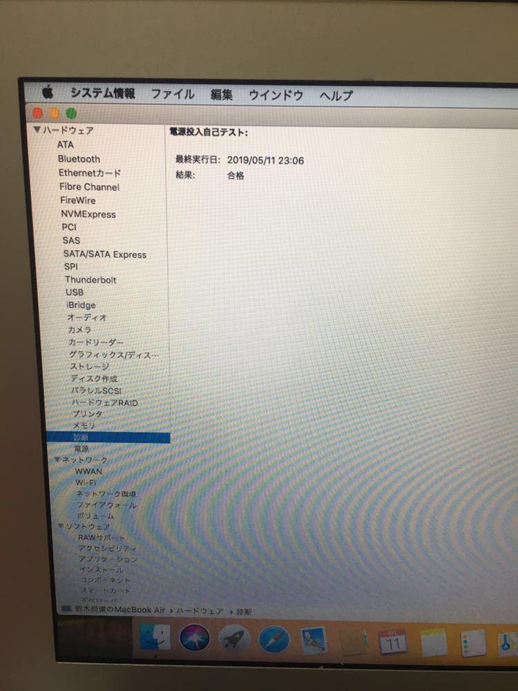 ★送料無料★美品&バッテリー新品 Apple MacBook Air Late2010 11.6インチ CPU Core 2 Duo 1.6GHz メモリ 4GB SSD 240GB_画像6
