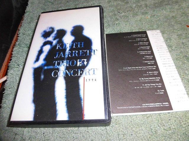 Y187 video Keith *ja let * Trio concert 1996 non rental manual attaching 102 minute