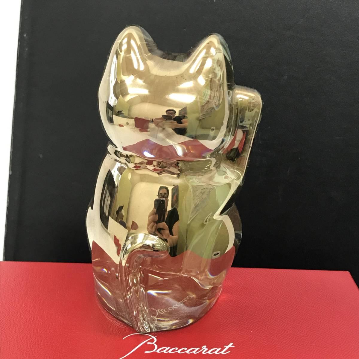 F 保管品 Baccarat バカラ 招き猫 ラッキーキャット ゴールド クリスタル 置物 フィギュリン 高さ 10cm 重さ500g 箱カード_画像6
