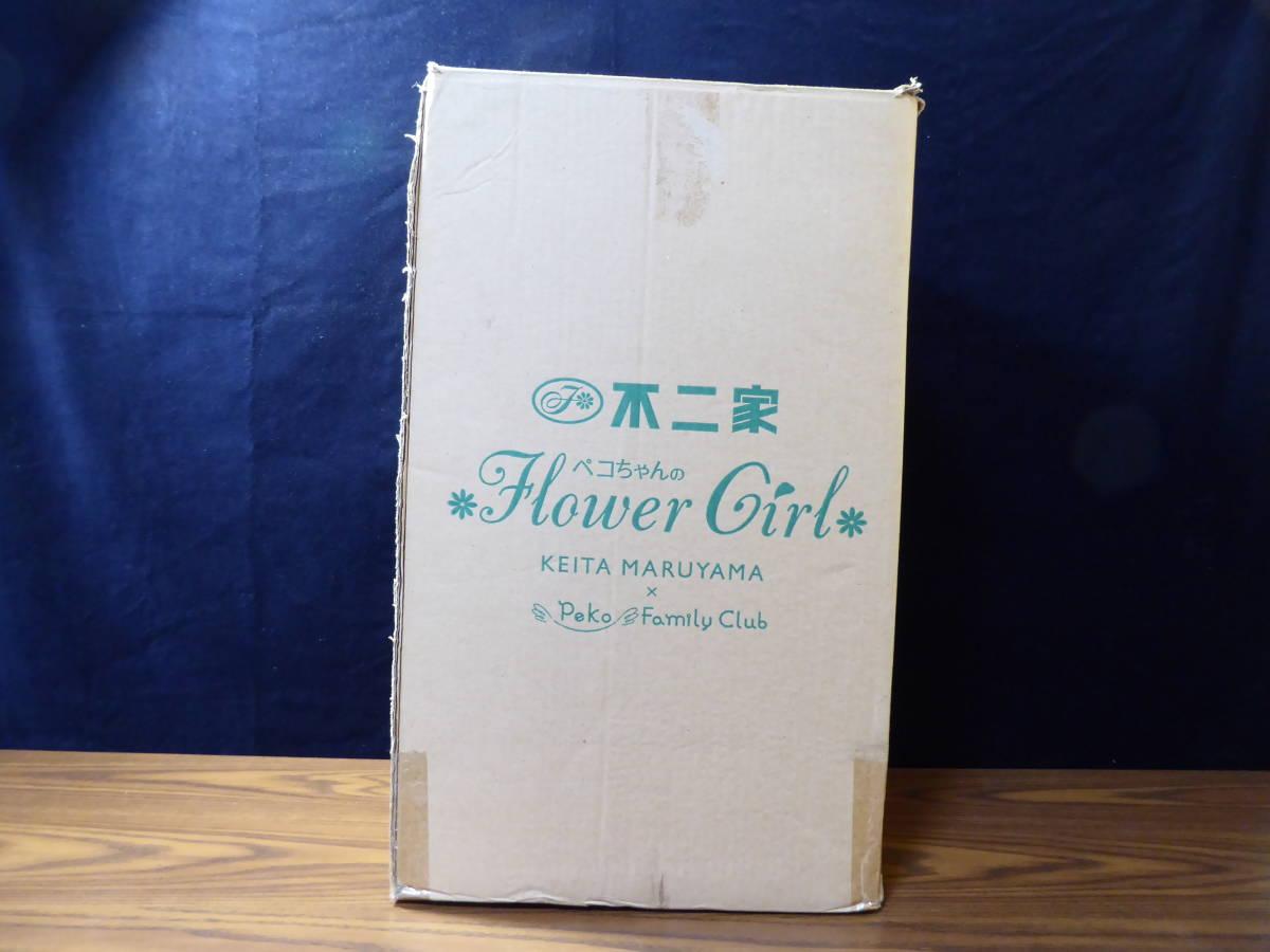 ☆不二家 ペコちゃん Pwko Family Club フラワーガール(Flower Girl) ケイタ・マルヤマ(KEITA MARUYAMA)_画像5