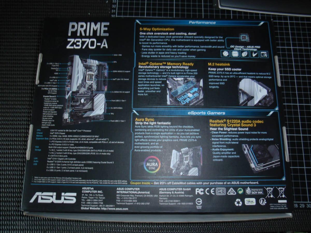 ASUS Z370A_画像8