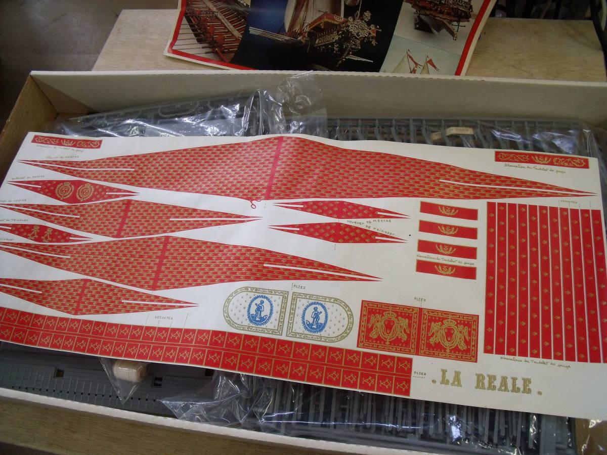 ☆エレール Heller トミー  1/75  世界の帆船シリーズ  ラ・レアル_画像7
