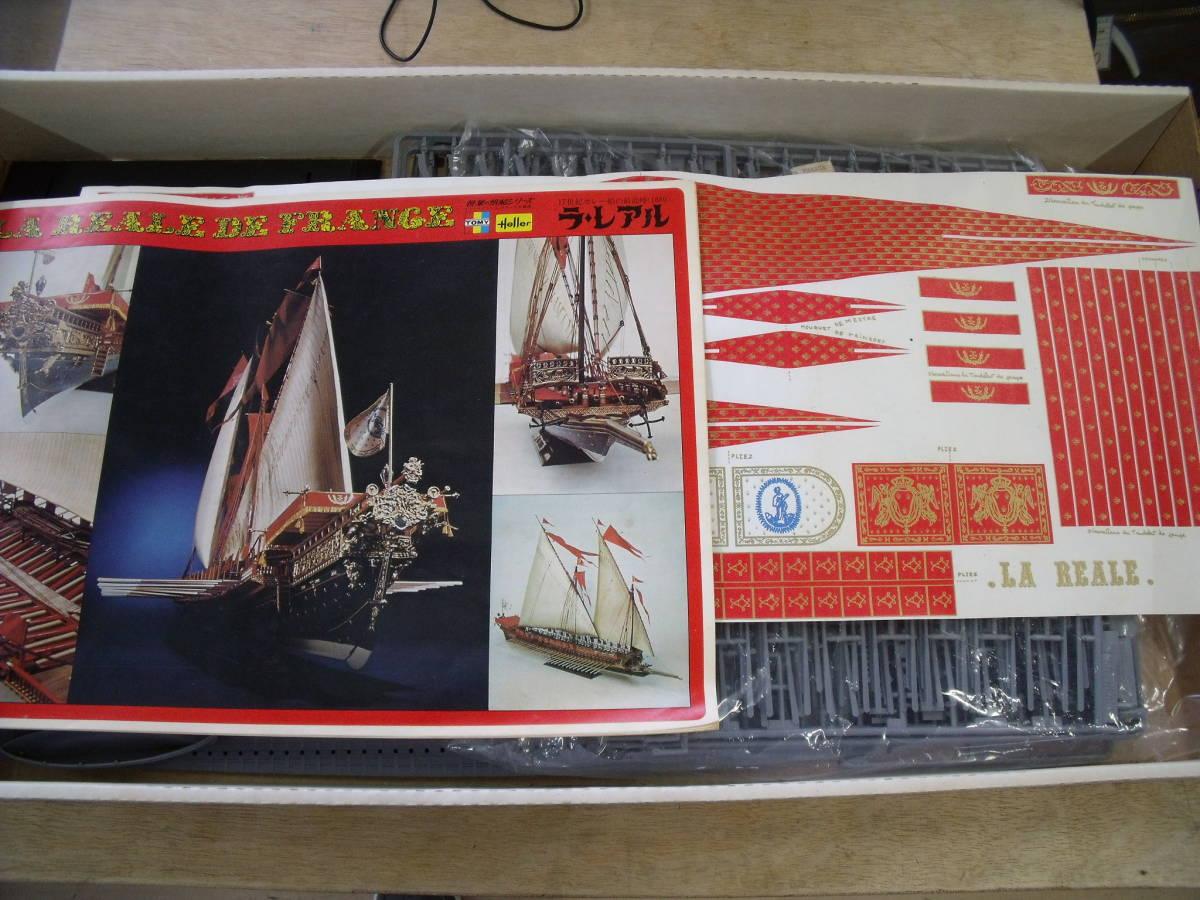 ☆エレール Heller トミー  1/75  世界の帆船シリーズ  ラ・レアル_画像3