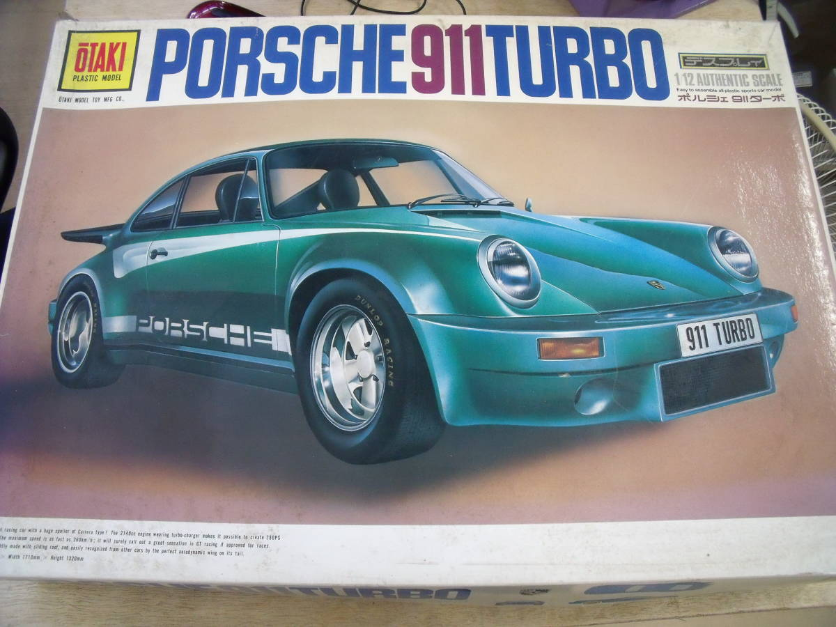 ☆オオタキ 1/12 Porsche ポルシェ 911 ターボ デスプレイ DISPLAY