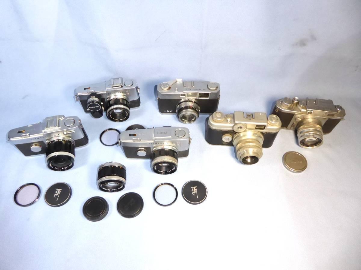 ★   綺麗  部品取   ★  OLYMPUS - PEN  F  x  3,   OLYMPUS - ACE,   ARGUS   &   MINOLTA - 35_画像2