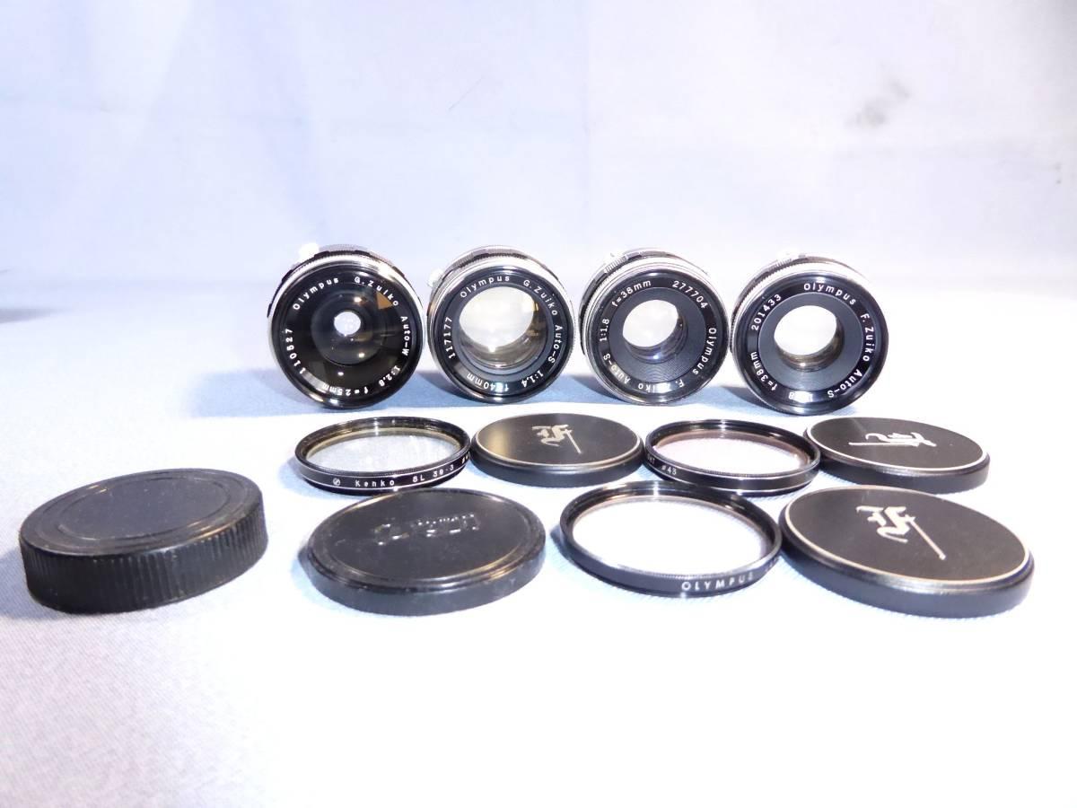 ★   綺麗  部品取   ★  OLYMPUS - PEN  F  x  3,   OLYMPUS - ACE,   ARGUS   &   MINOLTA - 35_画像8