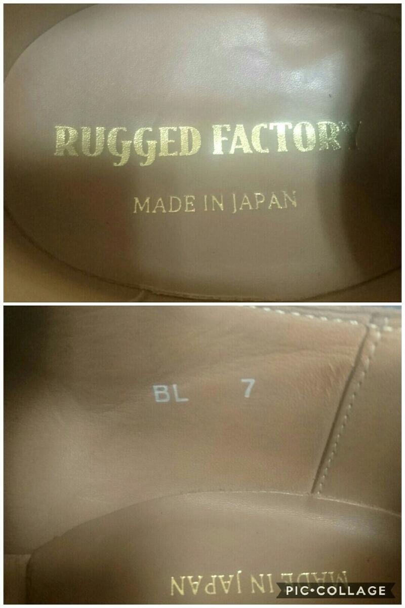 【数回履き程度/送料無料】日本製 ラギッドファクトリー ブリティッシュ サドルシューズ 7 25cm相応 黒/regal gladhand_画像9
