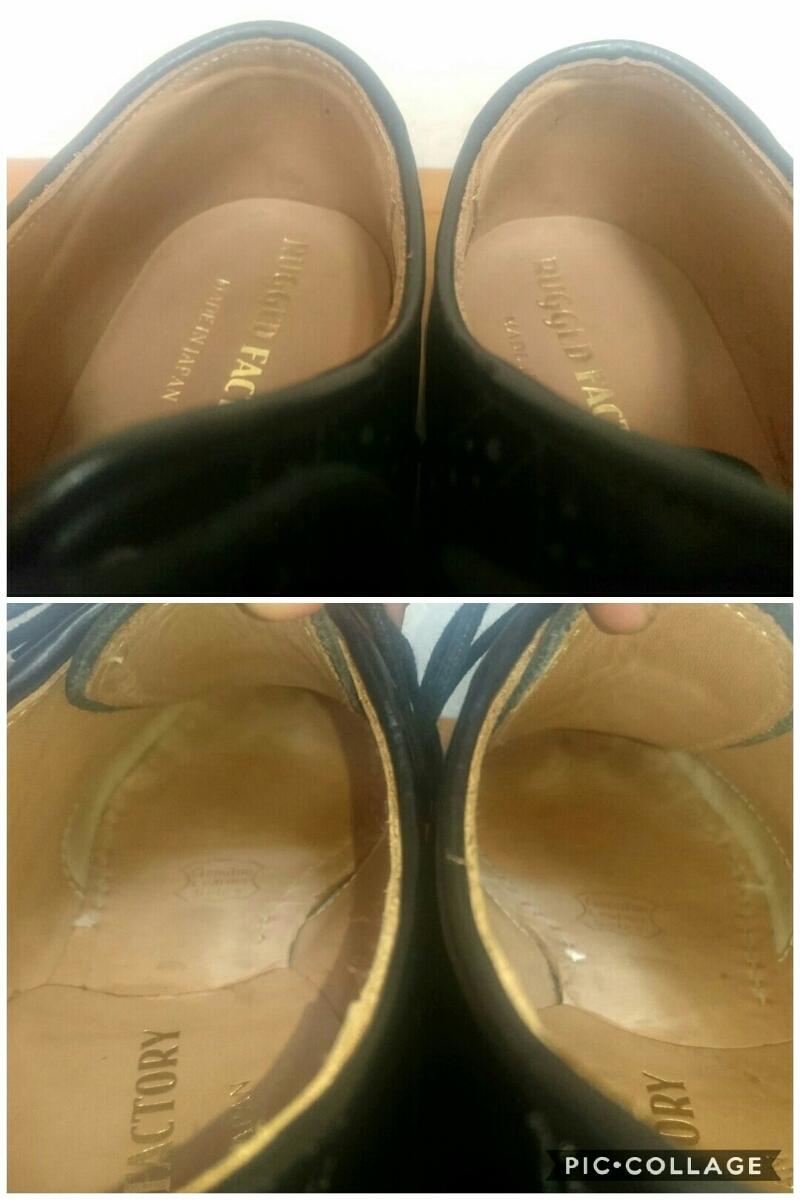 【数回履き程度/送料無料】日本製 ラギッドファクトリー ブリティッシュ サドルシューズ 7 25cm相応 黒/regal gladhand_画像10