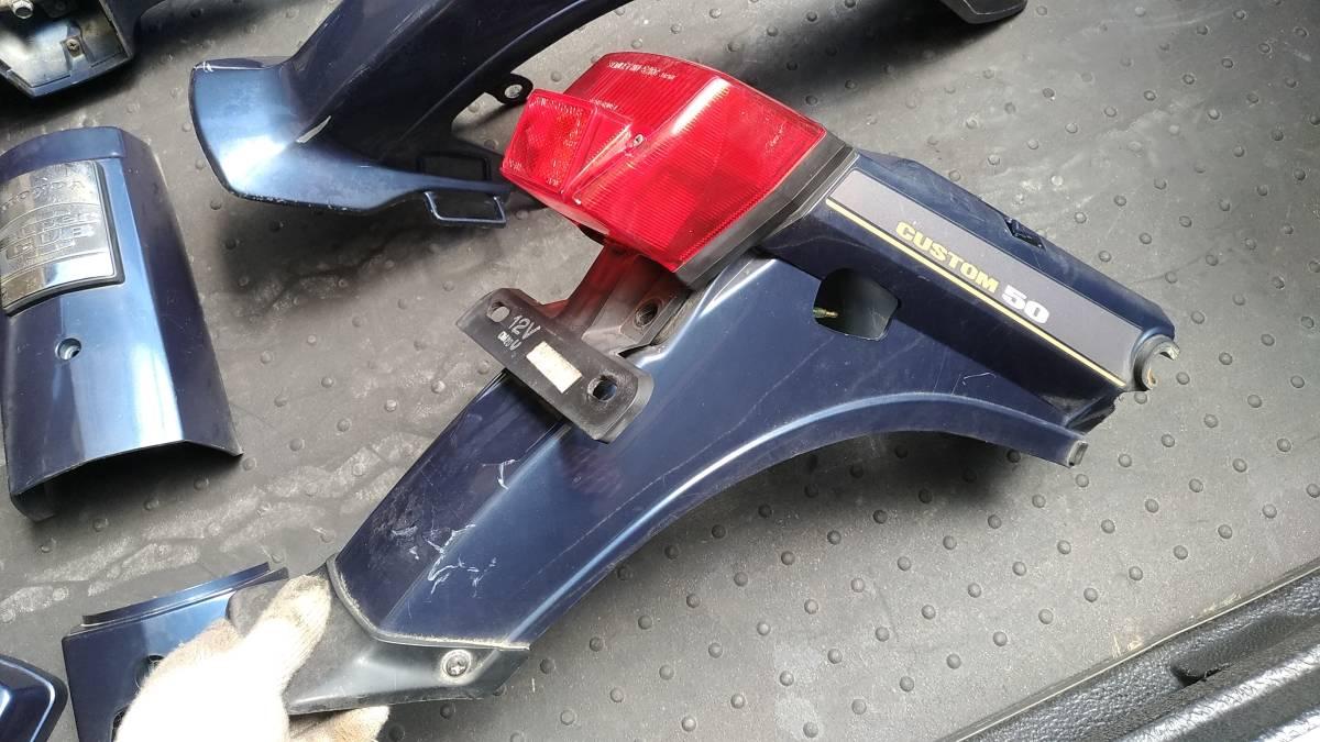 ホンダ スーパーカブ50 カスタム C50 角目 純正 外装セット カバー メーター周り テール フロントフェンダー ハンドル_画像3