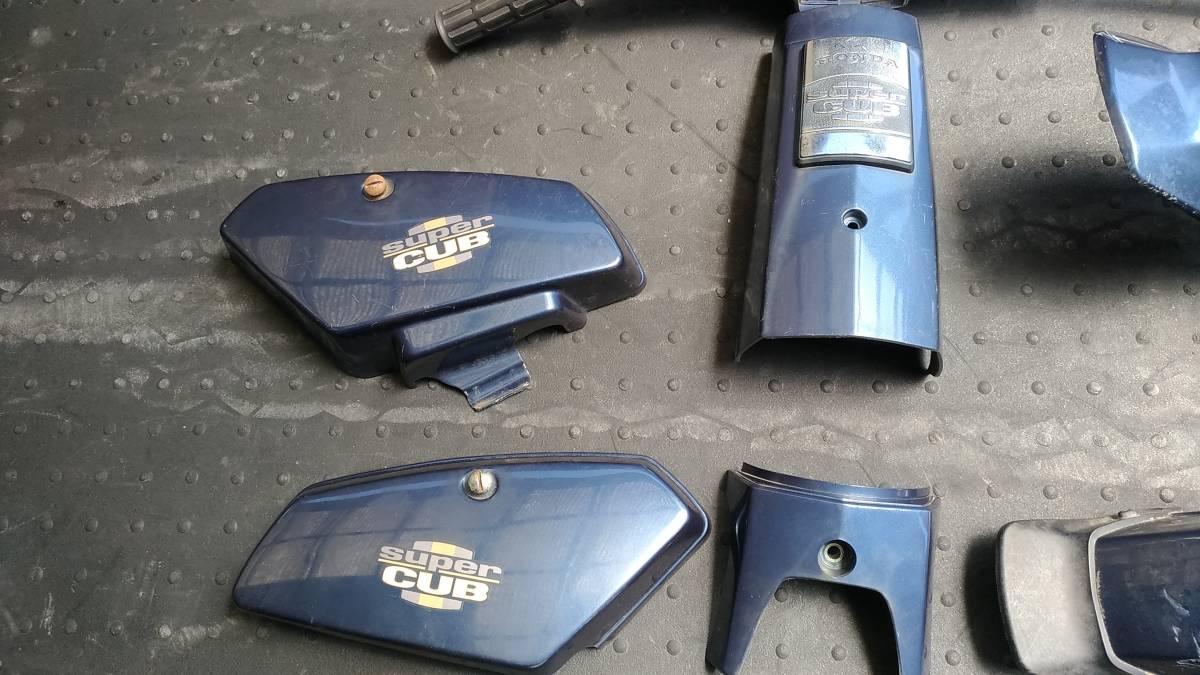 ホンダ スーパーカブ50 カスタム C50 角目 純正 外装セット カバー メーター周り テール フロントフェンダー ハンドル_画像8