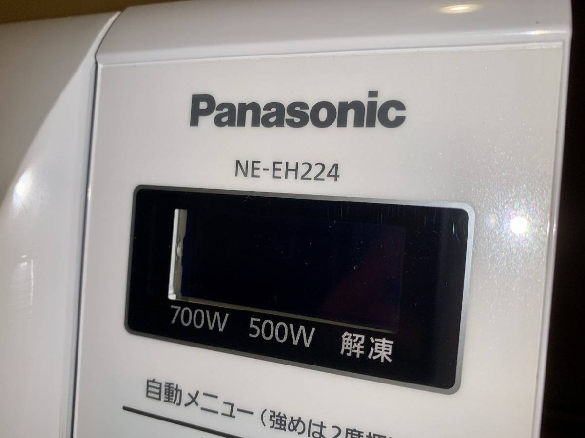 ☆中古美品!!パナソニック(Panasonic)電子レンジ/NE-EH224☆_画像5