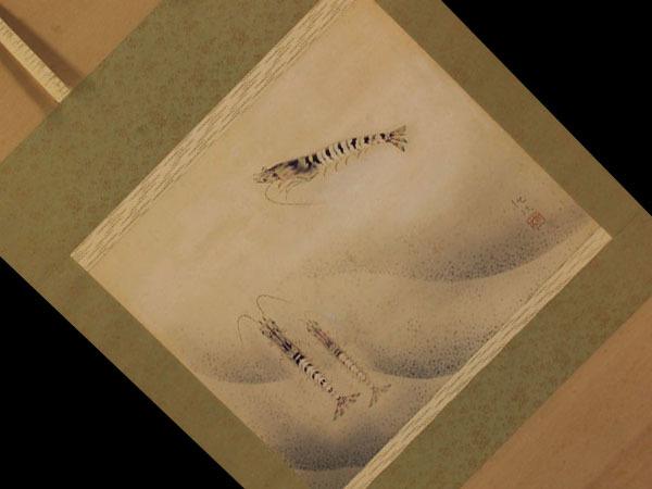 名品【真作】川上拙以【水中自得】◆絹本◆共箱◆二重箱◆掛軸 y03086_画像2