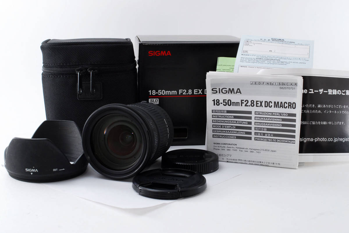 Canon Ex Auto Bedienungsanleiung Foto & Camcorder